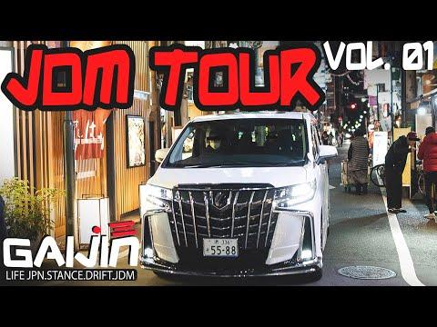 GAIJIN 3 (vol.1) Организовал JDM тур по Японии! Впереди трип 3500 км.