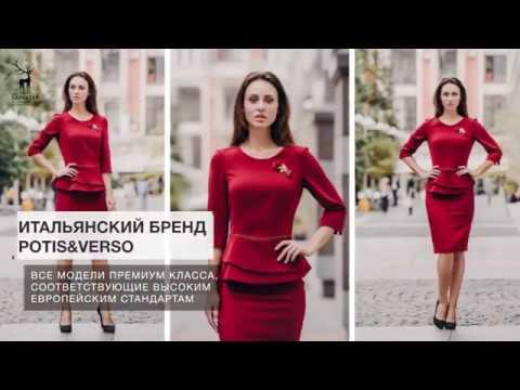 DHMD.ru Интернет-магазин Характер Модной Дамы