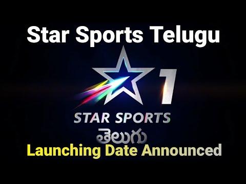 Star Sports Telugu launching soon   Must Watch