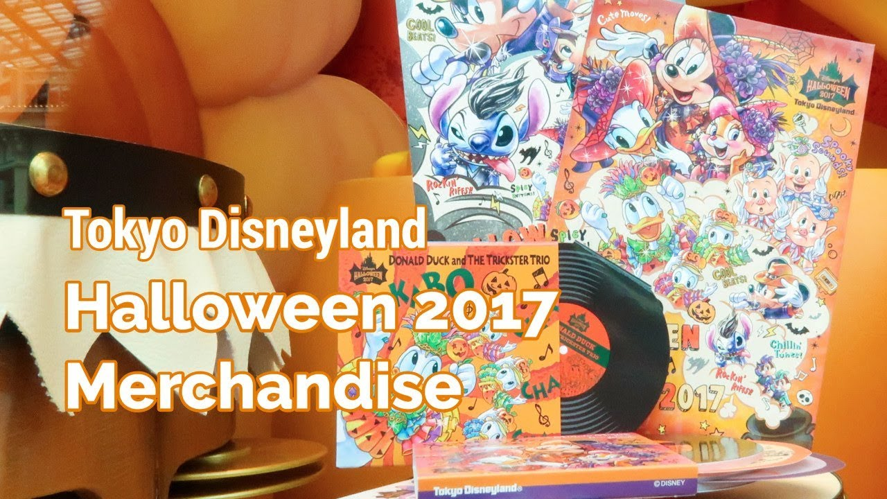 tokyo disneyland halloween 2017 merchandise youtube