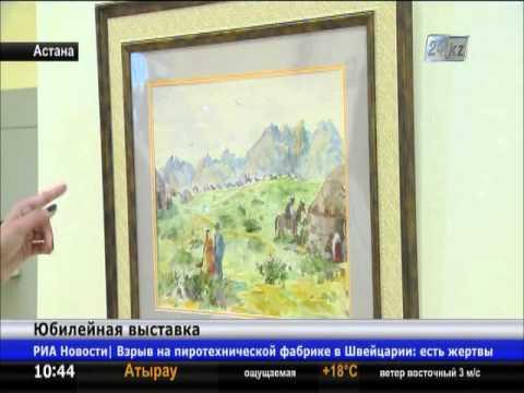 Выставка картин Аубакира Исмаилова открылась в Астане