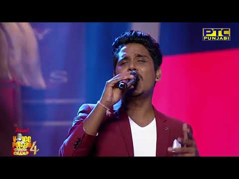 Mika | Kamal Khan | Live Performance | Grand Finale | Voice Of Punjab Chhota Champ 4 Mp3