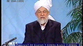 Urdu Tarjamatul Quran Class #289 Al-Tahrim 9-13, Al-Mulk 1-6