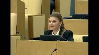 Кабаева в Госдуме 11 декабря 2012