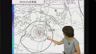 気象予報士試験第46回 実技1の解説 その1