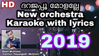 Mappila karaoke songs with lyrics | Dharaja poo molalle karaoke with lyrics | 2019 | Basil Muthalib