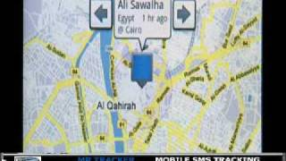 Google Maps Cell Phone Tracking By SMS