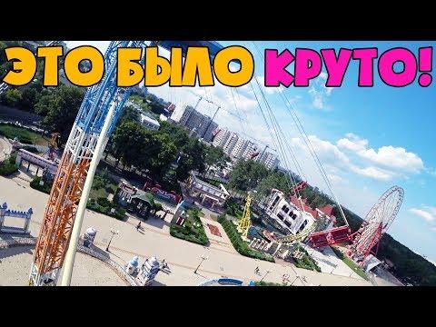 Парк Фельдмана и Парк Горького (Харьков 2019), экстрим аттракционы