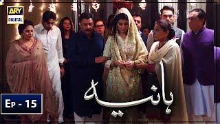 Hania Episode 15 ARY Digital May 31