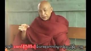 TayaNar-SaitNar6.flv