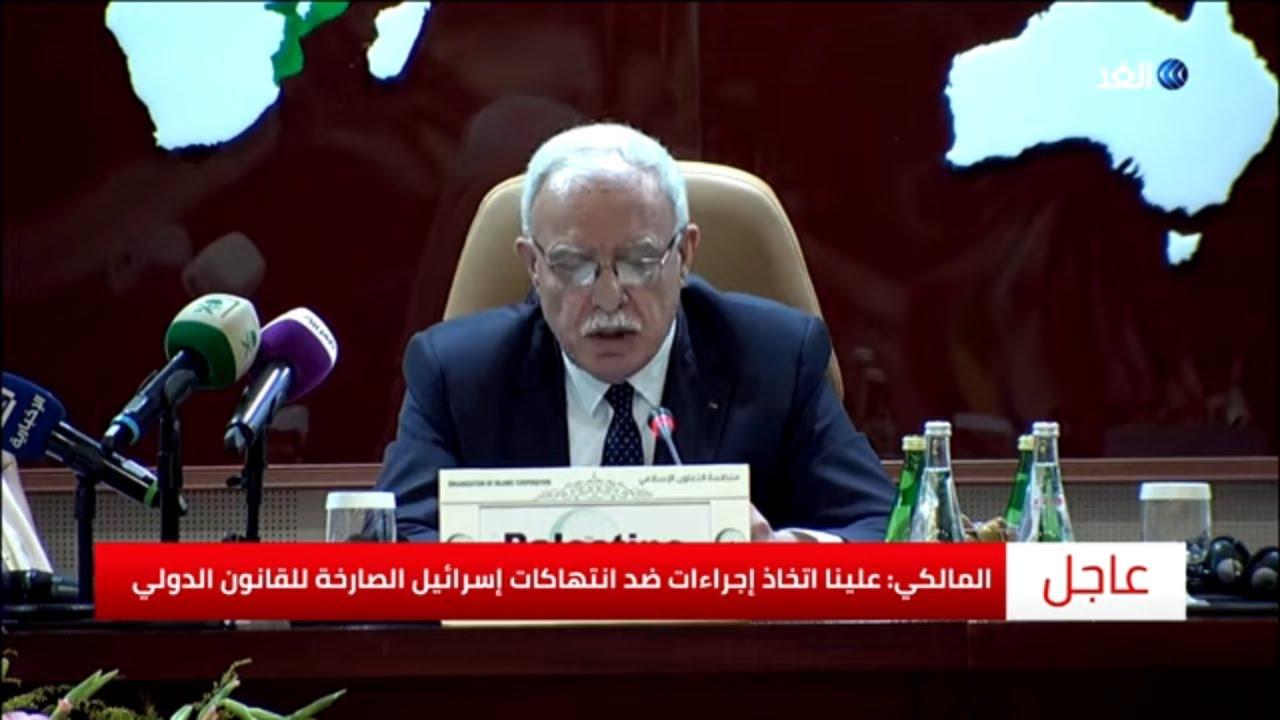 قناة الغد:محلل: الموقف الإسلامي الموحد سيجبر إسرائيل على مراجعة مواقفها بشأن الضفة الغربية