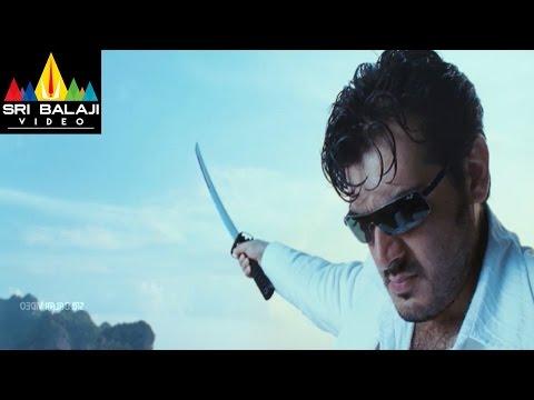 Ajith Billa Movie Police Informer Murder Scene   Ajith, Nayanthara, Namitha   Sri Balaji Video