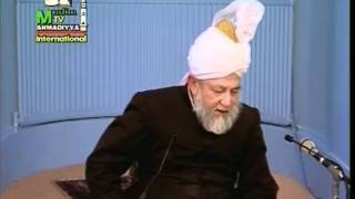 Urdu Darsul Quran 15th Febraury 1995 - Surah Aale Imraan verses 185-186 - Islam Ahmadiyya