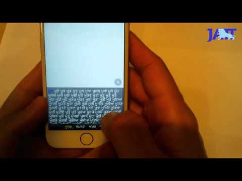 iOS App Info Punjabi Gurmukhi Keyboard Extension PGKE