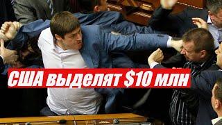 Последние новости Украины Донбасс новости часа новости Донбасса ДНР