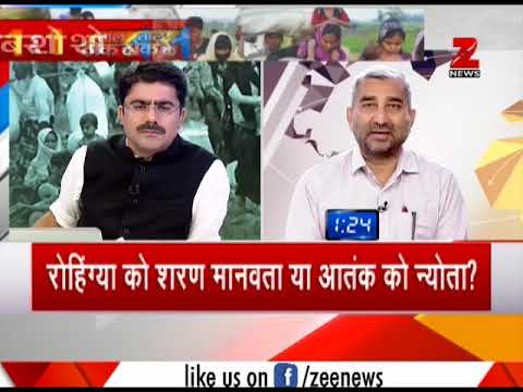 Taal Thok Ke : Why deportation of illegal Rohingya Muslim immigrants is being opposed?
