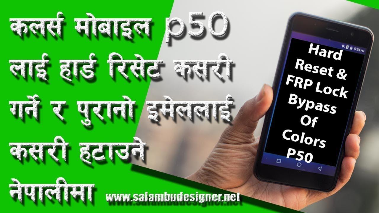Colors P50 hard reset and FRP Unlock 100% working Nepali Language with  Nepali Subtitle