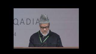 Jalsa Salana Qadian 2014 Maulana Muhammad Inam Ghori Sahib Nazir Aala Qadian during his inaugural