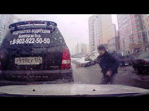 Аварии, ДТП на дорогах видео 2017