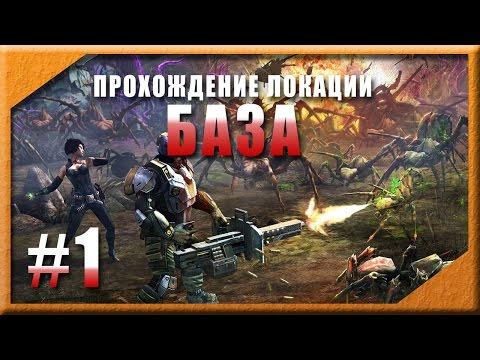 Эволюция: Битва за Утопию (видеообзор игры на Android \ iOS)