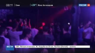 Полиция проверяет ночной клуб Конструктор в центре Москвы