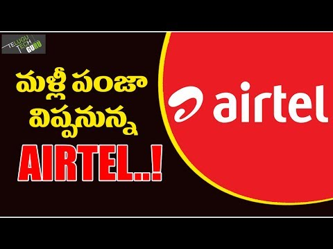 tata-teleservices-could-be-acquired-airtel-as-india-heads-towards-four-operator-market