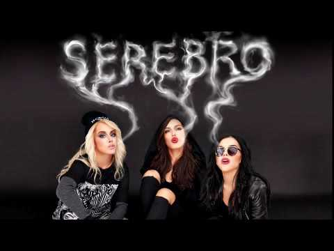 SEREBRO - Мало Тебя / Malo Tebya  [Extended Edit]