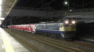 【甲種輸送】EF65 2097牽引、東京メトロ2000系 2019.12.14 @大磯
