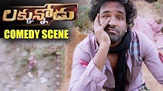 Luckkunnodu Comedy Scene - Lucky as a Bichagadu getup - Manchu Vishnu, Hansika