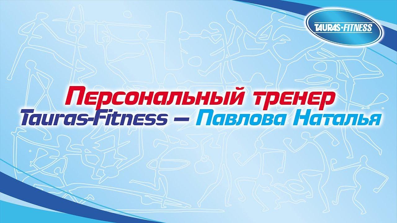 FIGHT в функциональной зоне Tauras-Fitness