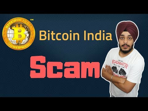Bitcoin India Scam Alert | Bitcoin-India.org आप के साथ Scam कर रही है  | Arrest Skyam Reddy