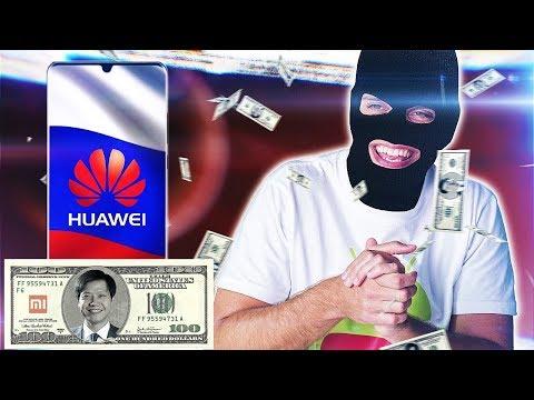 Huawei на РУССКОЙ ОС 🔥 Xiaomi стал ДОРОЖЕ 😱 Apple, Samsung, Oppo и Google - ВОРЫ!