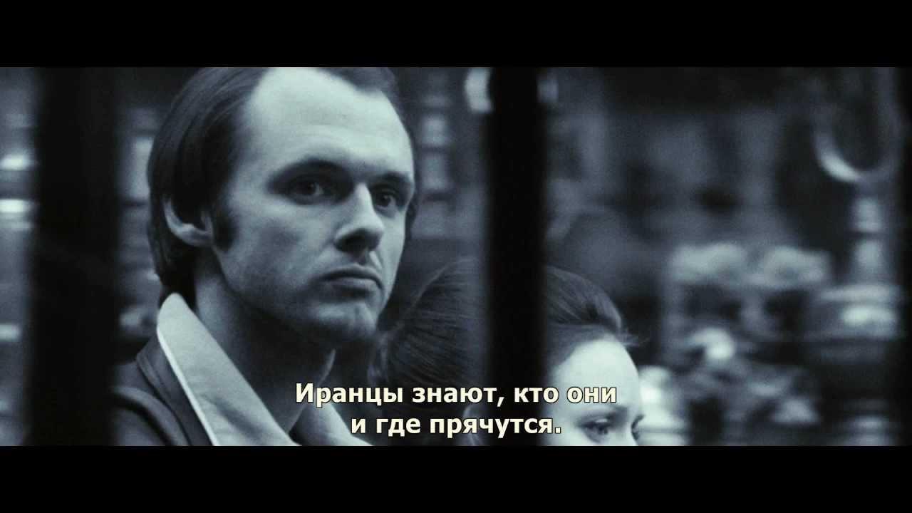 """Мини-фильм о фильме Операция """"Арго"""""""