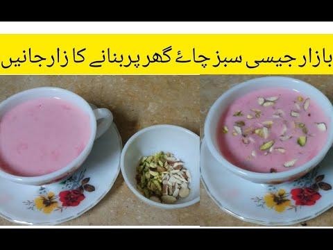 Chaye Sabz