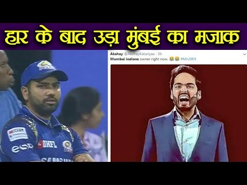 IPL MI vs SRH: Mumbai Indians humiliated at Wankhede Stadium, Here's how twitter reacted   वनइंडिया