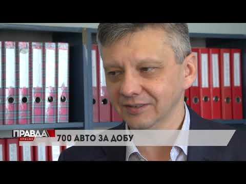 НТА - Незалежне телевізійне агентство: ЗАСТРИБНУТИ В ОСТАННІЙ ВАГОН ЗНИЖКИ