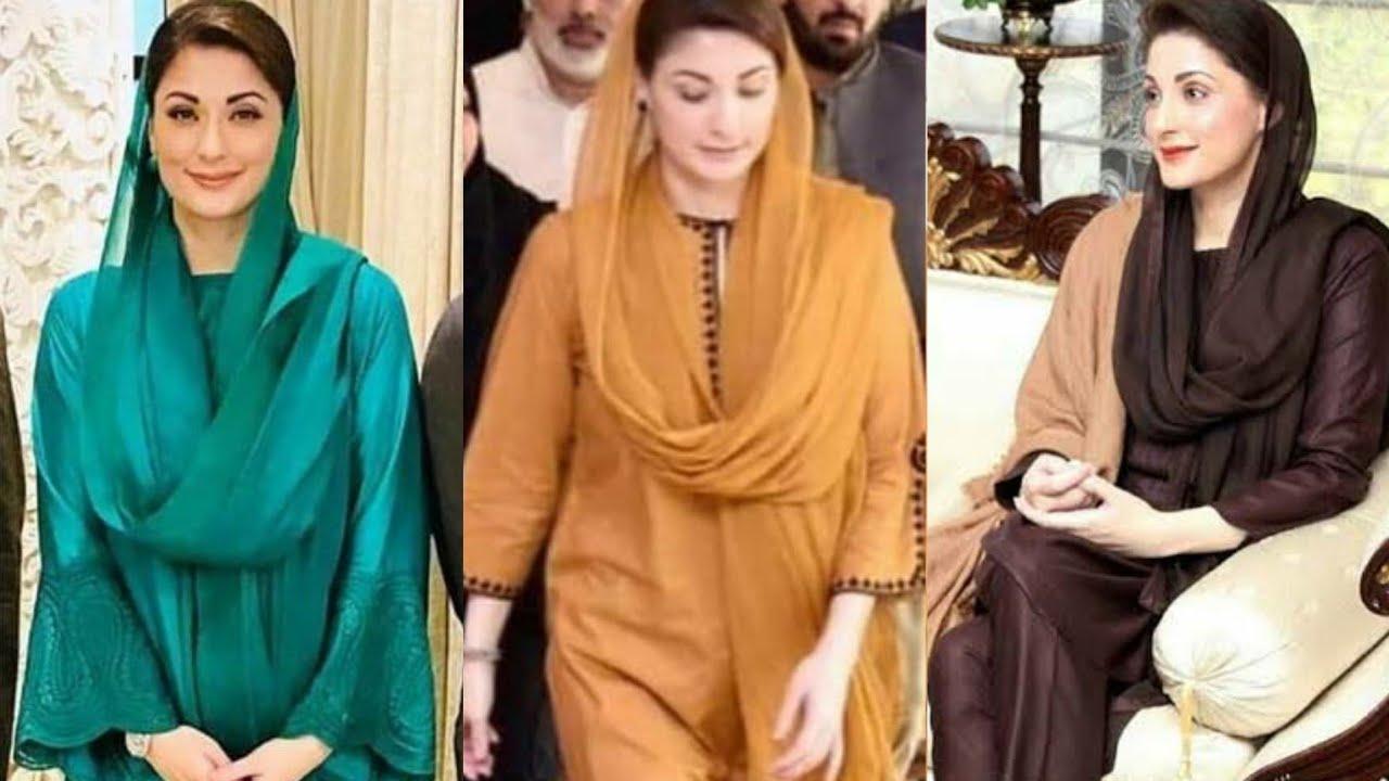 Maryam Nawaz Dress Designs Style | @Global fashion of the year - YouTube