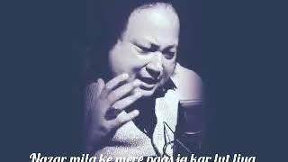 NFAK Lines    Choot jaye zamaana koi gham nahi  