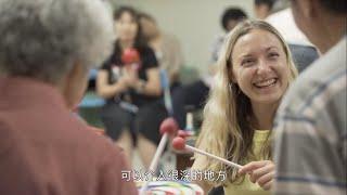樂齡照護音樂工作坊─ NSO與音樂照護篇