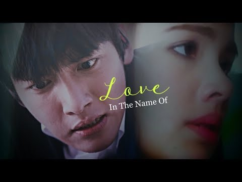 Ji chang Wook & Yaya l In The Name Of Lovel CrossOver