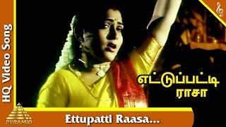 Ettupatti Raasa Video Song |Ettupatti Rasa Tamil Movie Songs |Napoleon|Kushboo|Urvashi|Pyramid Music