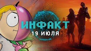 Сиквел God of War, дополнения World of Warcraft бесплатно, первые упоминания gamescom 2018...