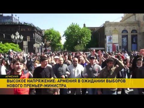 Армения в ожидании выборов премьер-министра. Что сейчас творится в Ереване?