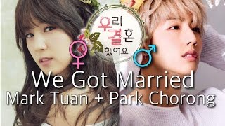 "[Short Storyline] GOT7's Mark Tuan & APink's Park Chorong - ""We Got Married"""