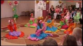 Цыганский танец(Цыганский танец.Выпускной 2012г.Детский сад №332
