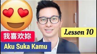 Bahasa Koreanya Aku Sayang Kamu : Aku Cinta Kamu Kerana ...