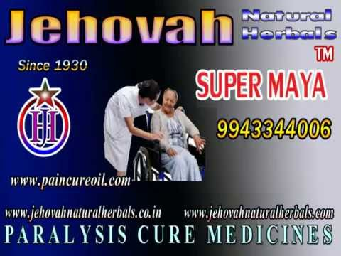 PUNE PARALYSIS CURE: A COMPLETE CURE MEDICINES|SUPER MAYA|JEHOVAH HERBALS,