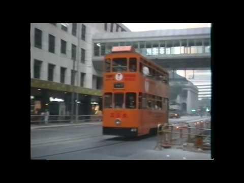 Hongkong Tramways - Central 1990