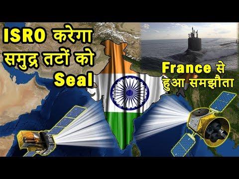 ISRO French Satellites for Indian Ocean | ISRO News in Hindi | Space News in Hindi | Air Strike