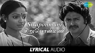 Siruponmani Asaiyum Song with Lyrics   Ilaiyaraaja, Gangai Amaran, Malaysia Vasudevan, S. Janaki